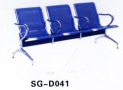 公共等候椅